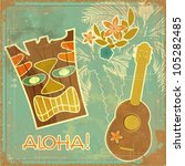 Vintage Hawaiian card - invitation to Beach party - vector illustration - stock vector