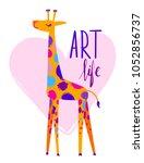 art life. tall giraffe with... | Shutterstock .eps vector #1052856737