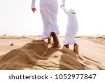 father and son spending time in ... | Shutterstock . vector #1052977847
