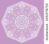 mandala isolated design element ... | Shutterstock .eps vector #1052978723