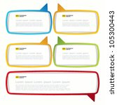 colorful speech bubble frames.... | Shutterstock .eps vector #105300443