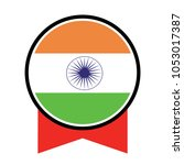 button flag india  indian flag... | Shutterstock .eps vector #1053017387