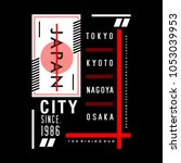 japan city typography for... | Shutterstock .eps vector #1053039953