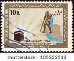 iran   circa 1980  a stamp... | Shutterstock . vector #105323513