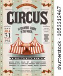 vintage grunge circus poster ... | Shutterstock .eps vector #1053312467
