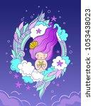 sweet little mermaid with... | Shutterstock .eps vector #1053438023