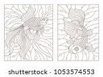 set of contour illustrations of ... | Shutterstock .eps vector #1053574553