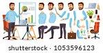 boss business man character... | Shutterstock .eps vector #1053596123
