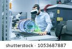 factory chief engineer wearing... | Shutterstock . vector #1053687887