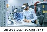 factory chief engineer wearing... | Shutterstock . vector #1053687893