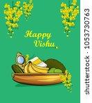 vishu festival india vector... | Shutterstock .eps vector #1053730763