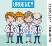 hospital urgency medical team | Shutterstock .eps vector #1053730883