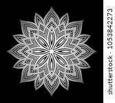 mandala. silver round ornament... | Shutterstock .eps vector #1053842273
