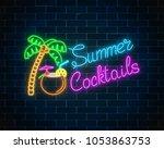 neon summer cocktail bar sign...   Shutterstock .eps vector #1053863753