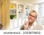 young woman over custom built... | Shutterstock . vector #1053870833