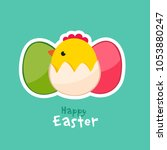 easter background with easter... | Shutterstock .eps vector #1053880247