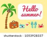 vacation at sea  vacation items ... | Shutterstock .eps vector #1053928337