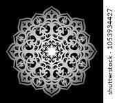 mandala. silver round ornament... | Shutterstock .eps vector #1053934427