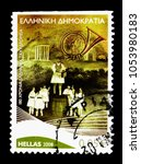 Small photo of MOSCOW, RUSSIA - MARCH 18, 2018: A stamp printed in Greece shows 180 Years Hellenic Post - Old Emblem, Anniversaries and Events serie, circa 2008