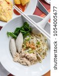 close up thai noodle | Shutterstock . vector #1054005677