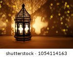 ornamental arabic lantern with... | Shutterstock . vector #1054114163