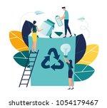 vector creative illustration of ...   Shutterstock .eps vector #1054179467