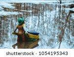 figurine in form of gnome... | Shutterstock . vector #1054195343