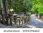 Stock photo  grounds of the ancient shinto shrine in the japanese city of nara 1054196663
