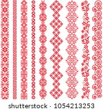 set of chinese style borders. | Shutterstock .eps vector #1054213253