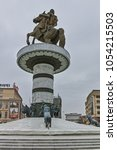 Small photo of SKOPJE, REPUBLIC OF MACEDONIA - FEBRUARY 24, 2018: Skopje City Center and Alexander the Great Monument, Macedonia