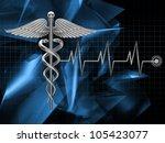 silver caduceus medical symbol... | Shutterstock . vector #105423077