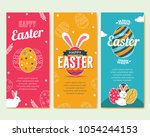 easter vertical banners   Shutterstock .eps vector #1054244153