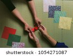 origami and tatami | Shutterstock . vector #1054271087
