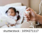 mother hand pressing emergency... | Shutterstock . vector #1054271117