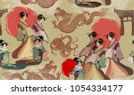 traditional japanese culture ... | Shutterstock .eps vector #1054334177