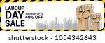 labor day poster  banner ... | Shutterstock .eps vector #1054342643