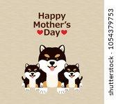 happy mother's day vector... | Shutterstock .eps vector #1054379753