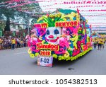 Small photo of CEBU, PHILIPPINES - JAN 21 : Parade float in the Sinulog festival in Cebu Philippines on January 21 2018. The Sinulog is the centre of the Santo Nino Catholic celebrations in the Philippines.