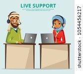 vector cartoon muslim arab man... | Shutterstock .eps vector #1054456217
