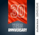 30 years anniversary vector... | Shutterstock .eps vector #1054515143