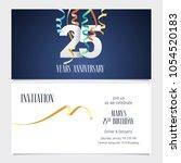 25 years anniversary invitation ... | Shutterstock .eps vector #1054520183