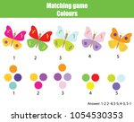 educational children game.... | Shutterstock .eps vector #1054530353