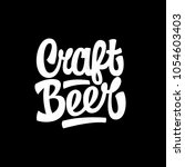 hand lettering   craft beer.... | Shutterstock .eps vector #1054603403