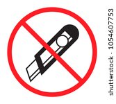 do not use blades to open.... | Shutterstock .eps vector #1054607753