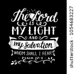hand lettering the lord is my... | Shutterstock .eps vector #1054683227