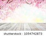 spring tree blossom garden... | Shutterstock . vector #1054742873