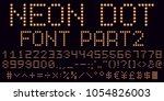 neon dot font in orange  part 2....   Shutterstock .eps vector #1054826003