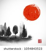 ink wash painting with forest... | Shutterstock .eps vector #1054843523