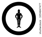 armour black icon in circle .   Shutterstock .eps vector #1054847477