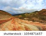 azerbaijan nature  beautiful... | Shutterstock . vector #1054871657